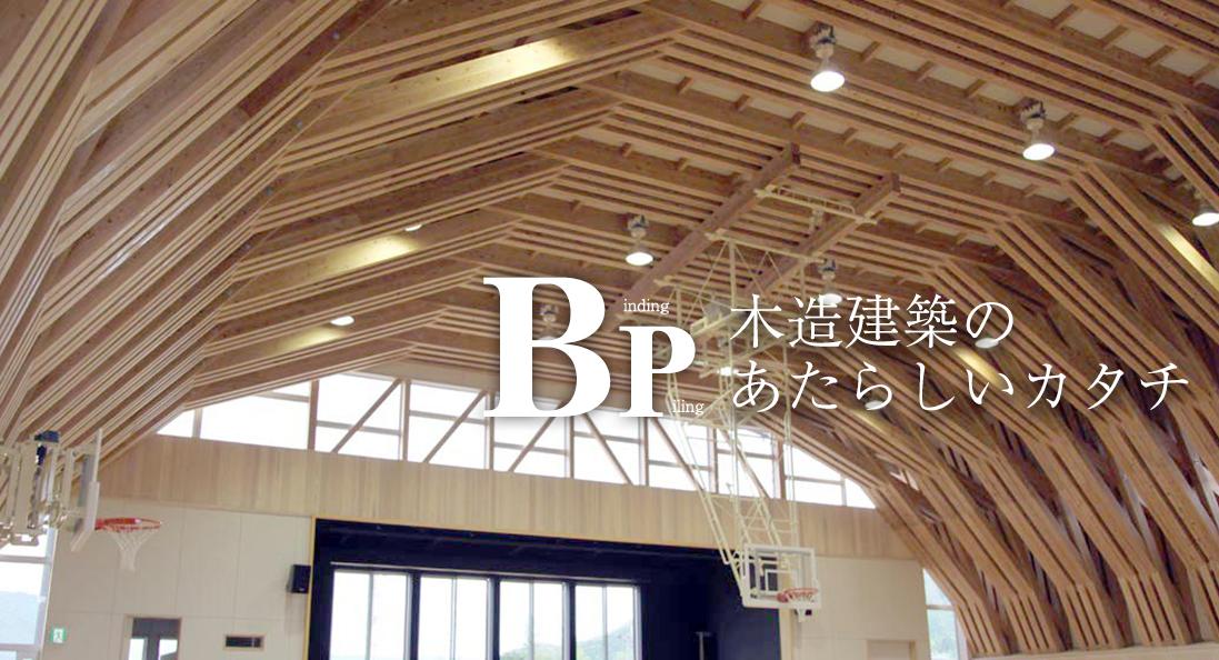 BP材協会